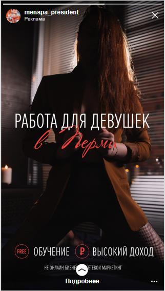 Работа для девушек спа работа в москве 18 лет девушке